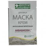 Крем-маска Питательная АКВАБИОЛИС, 15 мл, Нижний Новгород