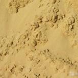 Карьерный песок (крупности - 0,9-1,3 мм.), Нижний Новгород
