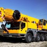 Аренда автокрана 100 тонн 52(71) метров, Нижний Новгород