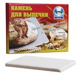 Камни для выпечки из шамотной глины, Нижний Новгород