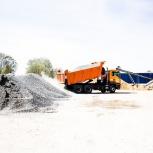 Пескосодь каменный уголь песок. бетон керпич щебень и другое, Нижний Новгород