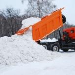 Уборка и вывоз снега с погрузкой. Самосвалы. Трактор, Нижний Новгород