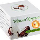 Кокосовое масло + эфирное масло апельсина, 80 г, Нижний Новгород