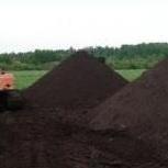 Купить торф, растительный грунт для посадки, Нижний Новгород