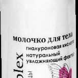 Молочко для тела Aqua complex, 150 мл, Нижний Новгород