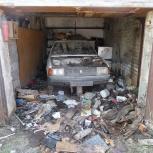 уборка гаражей-сараев бесплатно, Нижний Новгород