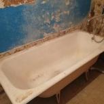 Демонтаж чугунных ванн, Нижний Новгород