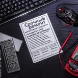 Ремонт компьютеров и ноутбуков, Нижний Новгород