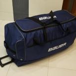 Bauer хоккейный баул спортивная сумка на колёсах. Доставка, Нижний Новгород