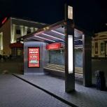Реклама на остановках, Нижний Новгород