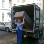 Утилизация бытовой техники, Нижний Новгород