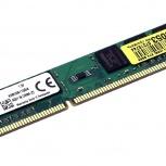 Модуль памяти Kingston ValueRAM DDR3 DIMM 4 Гб PC3-12800, Нижний Новгород