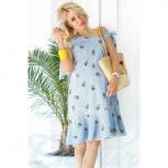 Платье будущей мамы, Нижний Новгород