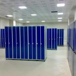Металлические шкафы для спортивных раздевалок и фитнеса, Нижний Новгород
