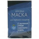 Маска для глубокого очищения с Сакской грязью, 15 мл, Нижний Новгород