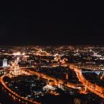 Промокод на посещение смотровой площадки PANORAMA360, Нижний Новгород