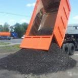 Асфальтный гранулят мелкая 1030 мм, Нижний Новгород