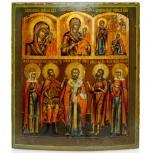 Покупаю старинные иконы., Нижний Новгород