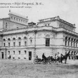 предлагаем изготовление картин с видами Нижнего новгорода 18-19 век, Нижний Новгород