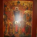 продам иконы 19 века в отличном состоянии, Нижний Новгород