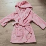 Махровый халат для девочек фирма George, Нижний Новгород