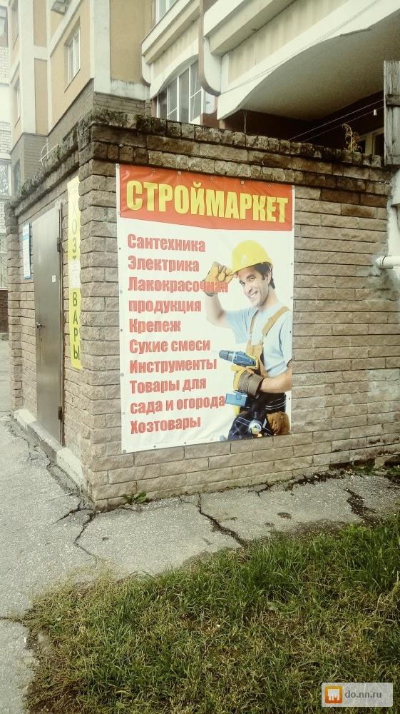 Алексей прытко массаж краснодар