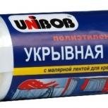 Укрывная пленка с малярной лентой 2,6м*17м Unibob, Нижний Новгород