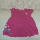 Платье для девочки InExtenso розовое, Нижний Новгород
