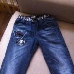 Утепленные джинсы на мальчика, Нижний Новгород