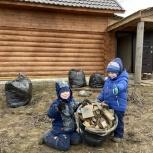 Приму грунт, Нижний Новгород