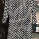 Платье Befree размер 42-44, Нижний Новгород