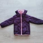 Куртка-ветровка Gusti для девочек, Нижний Новгород