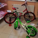 Детский велосипед, Нижний Новгород
