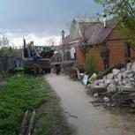 Уборка после ремонта (Вывоз мусора ), Нижний Новгород