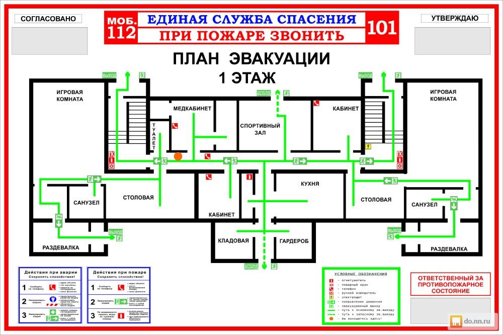 https://do.nn.ru/preview/do/30da6ed104c9f6f9e248319e3743bfa3_1494938938_1000_666.jpg