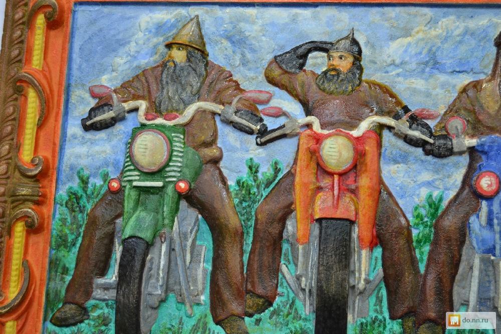 три богатыря на мотоциклах картинка ноябрьске этой