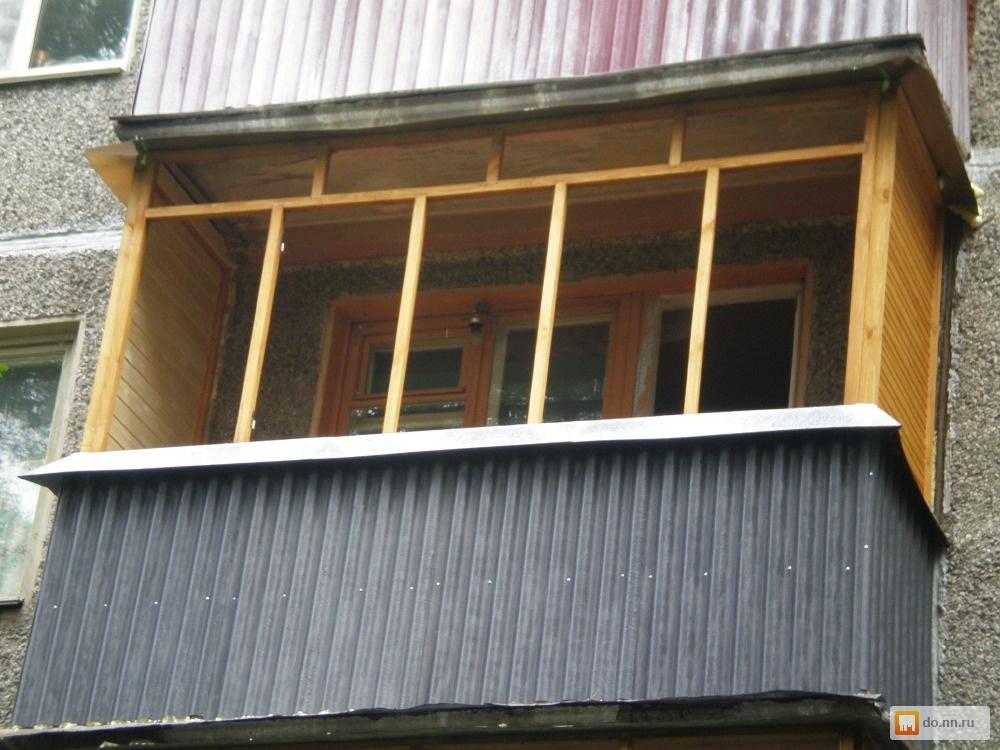 Остекление балконов и лоджий, установка шкафов . цена - дого.