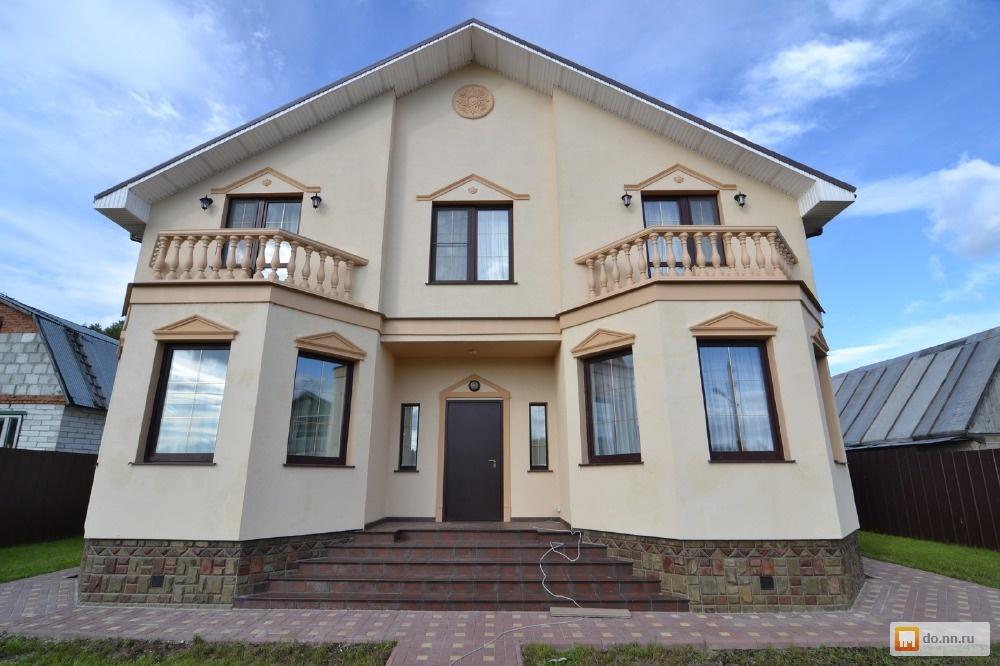 фасады домов фото двухэтажных штукатурка