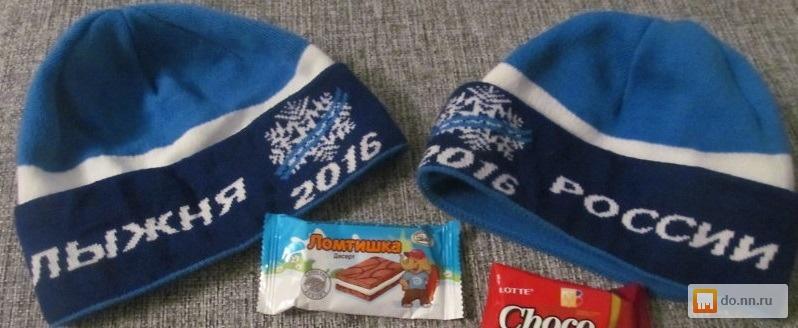 шапки лыжня россии 2016 телефонные