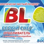 Отбеливатели для стирки, от производителя, Нижний Новгород