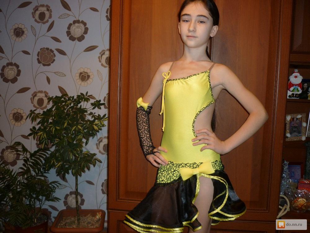Платье для латины б у