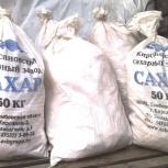 Мешки полипропиленовые белые для строительного мусора б/у, Нижний Новгород