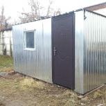 Бытовки металлические утепленные, Нижний Новгород