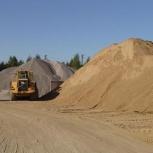 Песок с карьера. Быстрая доставка, Нижний Новгород