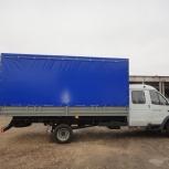 Удлинить Валдай Фермер до 6,5 м под объем  кузова 40 кубических метр, Нижний Новгород