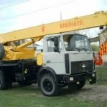 Автокран 14-25 тонн, Нижний Новгород