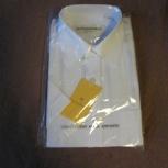 Рубашка для мальчика, Нижний Новгород