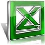 Макросы на VBA в Excel, Нижний Новгород