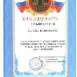 Доставка вкусного шашлыка, Нижний Новгород