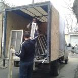 Вывоз мусор на газели (грузчики), Нижний Новгород